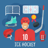 Ice hockey symbol for winter sports games design Royalty Free Stock Images