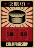 Ice Hockey typographical vintage style poster. Retro vector illustration. Royalty Free Stock Photography