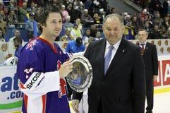 Ice-hockey World Championship DIV I Royalty Free Stock Photography