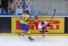 Ice Hockey 2017 World Championship Div 1 in Kyiv, Ukraine Royalty Free Stock Image