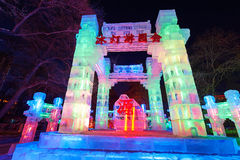The ice lantern show in night. The photo was taken in Zhaolin park Harbin city Heilongjiang province,China stock photos