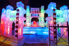 The ice lantern show. The photo was taken in Zhaolin park Harbin city Heilongjiang province,China royalty free stock photo
