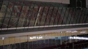 Ice Palace stock footage