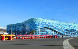Ice rink for figure skating Iceberg in Olympic park, Sochi Stock Photo