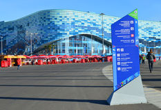 Ice rink for figure skating Iceberg in Olympic park, Sochi Royalty Free Stock Image