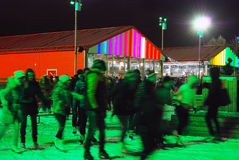 Ice rink in the Gorky park in Moscow Royalty Free Stock Photos
