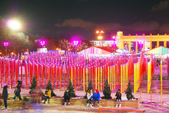 Ice rink in the Gorky park in Moscow Stock Image