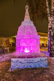 The Ice sculpture: The Entrance Arch. Winter 2014. December. Evening. Russia. Moscow. Center. The Hermitage Garden. Russian educational Park: In the Circle of Stock Images