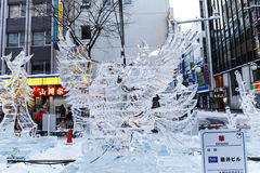 Ice Sculpture Exhibition� Stock Image