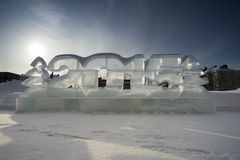 Ice sculptures 2015 Royalty Free Stock Image