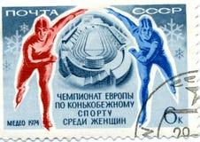 Ice skaring stamp. (USSR 1972 european women championship Royalty Free Illustration