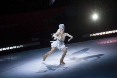 Ice skate performer during Ringling Brothers and Barnum show in. BROOKLYN, NEW YORK - FEBRUARY 25: Ice skate performer during Ringling Brothers and Barnum show Stock Image
