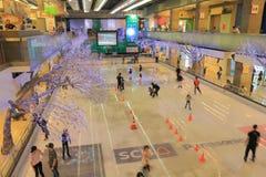 Ice skate rink Bangkok Stock Images