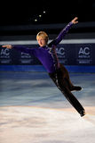 Ice skater Evgeni Plushenko Royalty Free Stock Photo