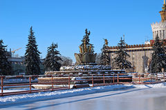 Ice skating rink next to the pavilions of the Russian Exhibition Royalty Free Stock Photos
