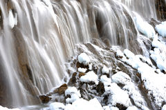 Ice waterfall Stock Image