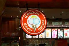 iceason λογότυπο Στοκ Φωτογραφίες