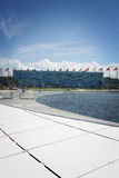 Iceberg stadium Olympic Park at XXII Winter Olympic Games Royalty Free Stock Image