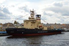icebreaker Obraz Royalty Free