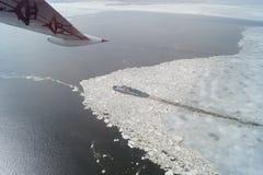 icebreaker Foto de Stock