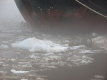 Icebreaker moored on the bay. Nose of ship Royalty Free Stock Photography