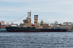 Icebreaker Moscow Royalty Free Stock Images