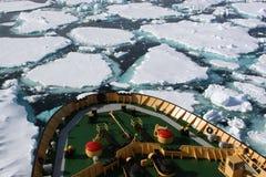 Icebreaker working in the ice. Antarctic, Icebreaker working in the floe pack royalty free stock image