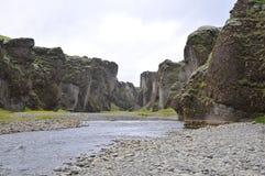 Iceland jar Fjardarglufur Zdjęcia Stock