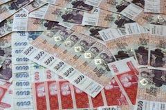 Iceland Krona Stock Photo