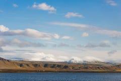 Iceland national park Royalty Free Stock Photos