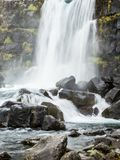 Icelandic Waterfall in Þingvellir National Park Royalty Free Stock Photo