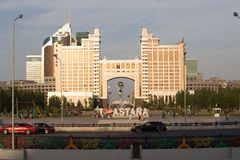 Ich liebe Astana auf einer Sommer-Glättung Stockbild
