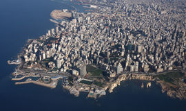 Ich liebe Beirut Stockfoto