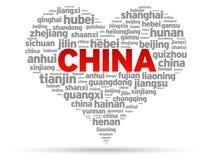 Ich liebe China Stockfoto