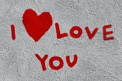 Ich liebe dich auf der Wand Lizenzfreies Stockfoto