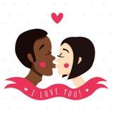 Ich liebe dich Karte und Hintergrund mit küssenden Paaren (junger Mann des Afroamerikaners und junge Frau des Brunette) vektor abbildung
