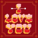 Ich liebe dich Zeichen mit westerns Artbuchstaben vektor abbildung