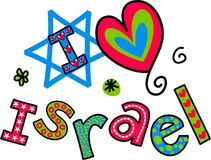 Ich liebe Israel Cartoon Doodle Text Stockbilder