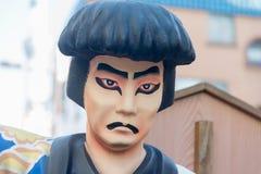 Ichikawa Goemon closeup Royalty Free Stock Photo