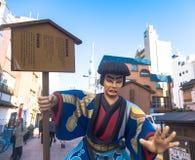 Ichikawa Goemon staute in Tokyo,Japan Stock Photo