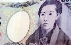 Ichiyo Higuchi auf japanischer Banknote Lizenzfreie Stockfotos