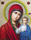 Icon. Orthodox icon . Printed paper icon Royalty Free Stock Images