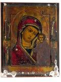 Icon Royalty Free Stock Photo