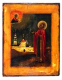 Icon. Ancient church icon. One of attributes of religion Stock Photo