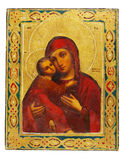 Icon. Ancient church icon. One of attributes of religion Stock Photography