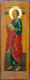 Icon of Apostle Paul (Pavel). Russian Icon on wood of Apostle Paul (Pavel Royalty Free Stock Photos