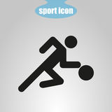 Icon of basketball player on a gray background. Vector illustration Royalty Free Stock Photos