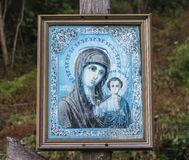 Icon of Blessed Xenia of Petersburg at a holy spring in the village of Gorki. Icon of Blessed Xenia of St. Petersburg on the holy spring in the village of Gorki stock image