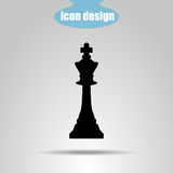 Icon chess piece on a gray background. Vector illustration. King vector illustration