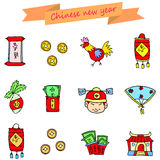 Icon of Chinese New Year. Vector illustration vector illustration